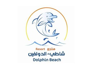 Dolphin-Beach-Resort